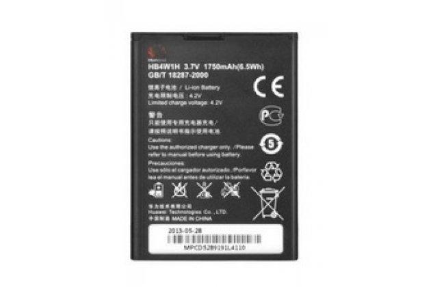 Фирменная аккумуляторная батарея HB4W1H 3.7V 1750mAh  на телефон Huawei Ascend W2 + гарантия