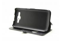 Фирменный чехол-книжка для Huawei Ascend Y520 черный с окошком для входящих вызовов и свайпом водоотталкивающий