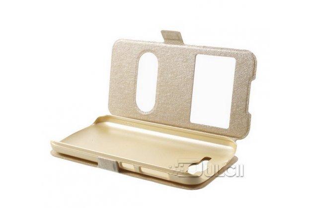 Фирменный чехол-книжка для Huawei Ascend Y520 золотой с окошком для входящих вызовов и свайпом водоотталкивающий