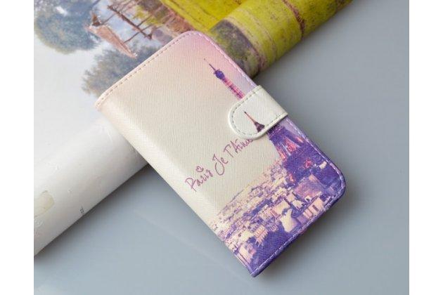 """Фирменный уникальный необычный чехол-подставка для Huawei Ascend Y520 """"тематика Париж"""""""