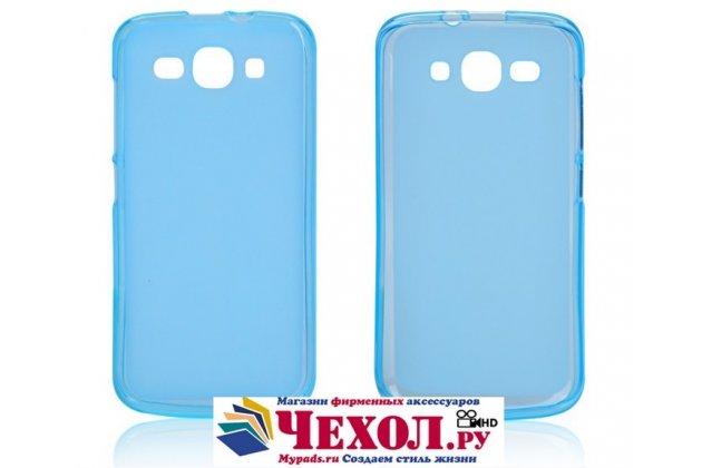 Фирменная ультра-тонкая полимерная из мягкого качественного силикона задняя панель-чехол-накладка для Huawei Ascend Y520 голубая