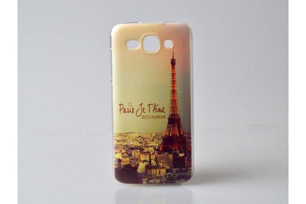 """Фирменная уникальная задняя панель-крышка-накладка из тончайшего пластика для Huawei Ascend Y520 """"тематика Париж"""""""