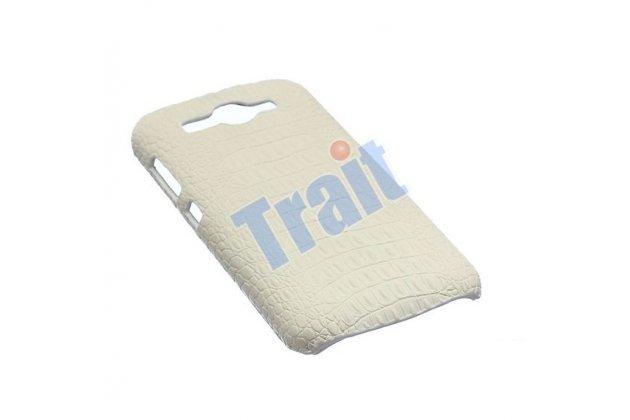 Элитная задняя панель-крышка премиум-класса из тончайшего и прочного пластика обтянутого кожей крокодила для Huawei Ascend Y520 белый