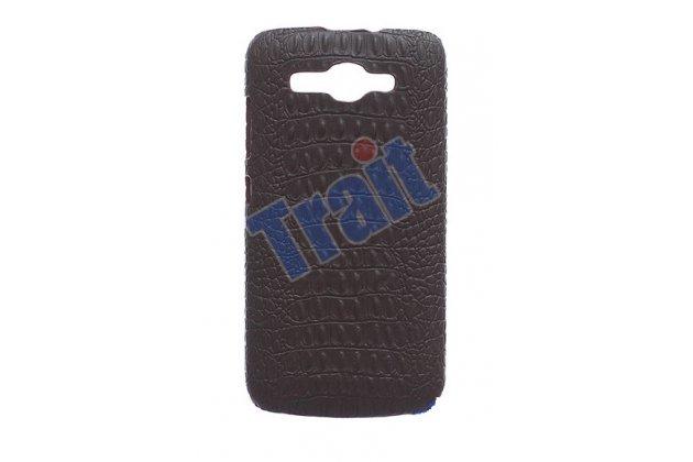 Элитная задняя панель-крышка премиум-класса из тончайшего и прочного пластика обтянутого кожей крокодила для Huawei Ascend Y520 брутальный коричневый