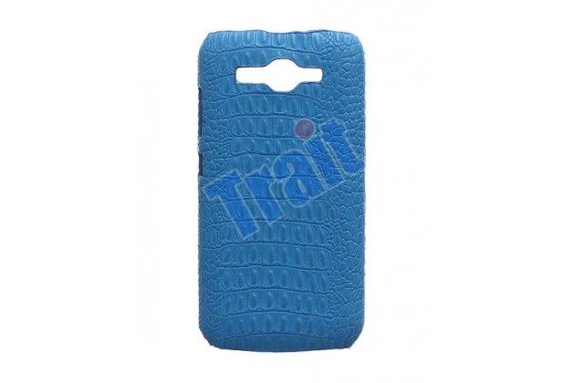 Элитная задняя панель-крышка премиум-класса из тончайшего и прочного пластика обтянутого кожей крокодила для Huawei Ascend Y520 морской-синий