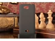 Фирменная задняя панель-крышка-накладка из тончайшего и прочного пластика для Huawei Ascend Y541/Y5C/Honor Bee..