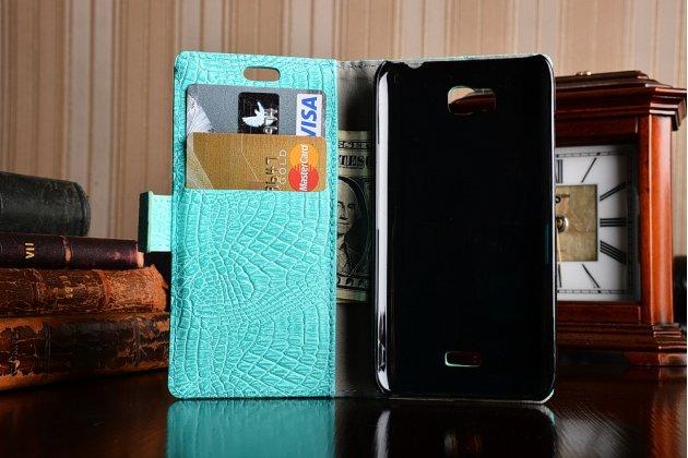 Фирменный чехол-книжка с подставкой для Huawei Ascend Y541/Y5C/Honor Bee лаковая кожа крокодила цвет бирюзовый