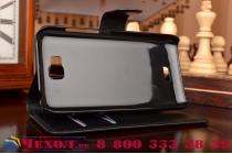 Фирменный чехол-книжка из качественной импортной кожи с мульти-подставкой застёжкой и визитницей для Хюавей Асценд У541/ У5С/ Хонор Би черный