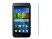 Фирменная оригинальная защитная пленка для телефона  Huawei Ascend Y541/Y5C/Honor Bee глянцевая..