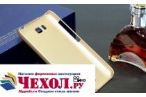 Фирменная задняя панель-крышка-накладка из тончайшего и прочного пластика для Huawei Ascend Y541/Y5C/Honor Bee золотая