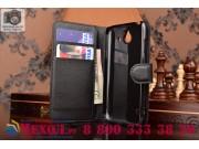 Фирменный чехол-книжка из качественной импортной кожи с мульти-подставкой застёжкой и визитницей для Хуавей Ас..