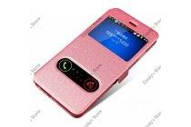 Фирменный чехол-книжка  с окошком для входящих вызовов и свайпом  для Huawei Ascend Y550 водоотталкивающий розовый