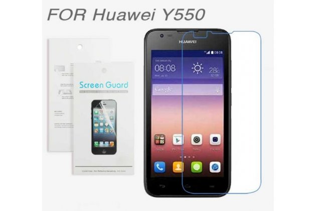 Фирменная оригинальная защитная пленка для телефона Huawei Ascend Y550 глянцевая