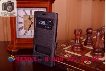 Фирменный чехол-книжка для Huawei Ascend P6/ P6S черный с окошком для входящих вызовов и свайпом водоотталкивающий