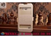 Фирменный чехол-книжка  с окошком для входящих вызовов и свайпом  для Huawei Ascend Y550 водоотталкивающий зол..