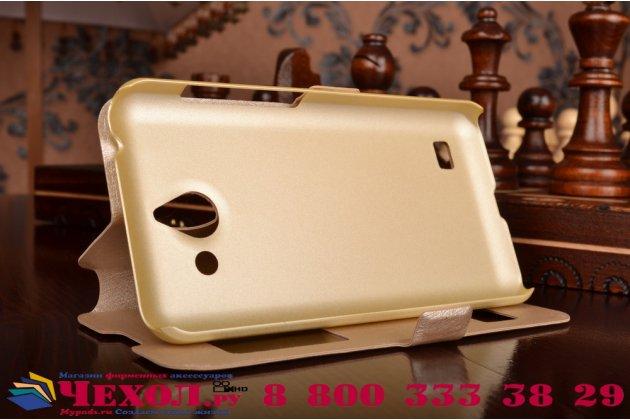 Фирменный чехол-книжка  с окошком для входящих вызовов и свайпом  для Huawei Ascend Y550 водоотталкивающий золотой