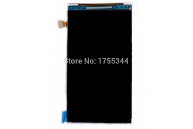 Фирменный LCD-ЖК-сенсорный дисплей-экран-стекло с тачскрином на телефон Huawei Ascend Y550 черный + гарантия