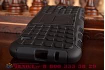 Противоударный усиленный грязестойкий фирменный чехол-бампер-пенал для Huawei Ascend Y550 черный