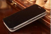 """Фирменный чехол-книжка из качественной водоотталкивающей импортной кожи на жёсткой металлической основе для Huawei Ascend Y625 / Y625-U32 5.0""""  черный"""