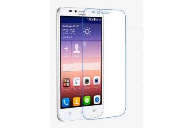 """Фирменная оригинальная защитная пленка для телефона Huawei Ascend Y625 / Y625-U32 5.0""""  глянцевая"""
