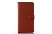"""Фирменный чехол-книжка из качественной импортной кожи с подставкой застёжкой и визитницей для Huawei Ascend Y635/ Y635-CL00/Y635-TL00/ Y635-L21 5.0"""" коричневый"""