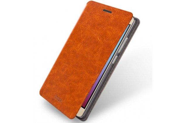 """Фирменный чехол-книжка из качественной водоотталкивающей импортной кожи на жёсткой металлической основе для Huawei Ascend Y635/ Y635-CL00/Y635-TL00/ Y635-L21 5.0""""  коричневый"""