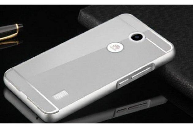 """Фирменная металлическая задняя панель-крышка-накладка из тончайшего облегченного авиационного алюминия для  Huawei Ascend Y635/ Y635-CL00/Y635-TL00/ Y635-L21 5.0""""  серебристая"""