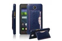 """Фирменная роскошная элитная премиальная задняя панель-крышка для Huawei Ascend Y635/ Y635-CL00/Y635-TL00/ Y635-L21 5.0""""  из качественной кожи буйвола с визитницей синяя"""