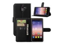 """Фирменный чехол-книжка из качественной импортной кожи с подставкой застёжкой и визитницей для Хюавей Энжой 5 /Huawei Enjoy 5 (TIT-AL00) /Y6 Pro/Honor 4C Pro (TIT-L01) 5.0""""черный"""