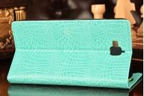 """Фирменный чехол-книжка с подставкой для Huawei Enjoy 5 (TIT-AL00)/Y6 Pro/Honor 4C Pro (TIT-L01) 5.0""""  лаковая кожа крокодила цвет морской волны"""