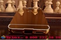 """Фирменная металлическая задняя панель-крышка-накладка из тончайшего облегченного авиационного алюминия для Huawei Enjoy 5 (TIT-AL00)/Y6 Pro/Honor 4C Pro (TIT-L01) 5.0"""" золотая"""