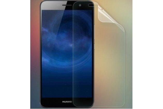 """Фирменная оригинальная защитная пленка для телефона Huawei Enjoy 5 (TIT-AL00) /Y6 Pro/Honor 4C Pro (TIT-L01) 5.0"""" глянцевая"""