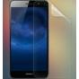 Фирменная оригинальная защитная пленка для телефона Huawei Enjoy 5 (TIT-AL00) /Y6 Pro/Honor 4C Pro (TIT-L01) ..