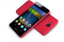 """Фирменная задняя панель-крышка-накладка из тончайшего и прочного пластика для Huawei Enjoy 5 (TIT-AL00)/Y6 Pro/Honor 4C Pro (TIT-L01) 5.0"""" красная"""