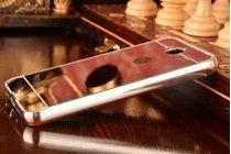 """Фирменная металлическая задняя панель-крышка-накладка из тончайшего облегченного авиационного алюминия для Huawei Enjoy 5 (TIT-AL00)/Y6 Pro/Honor 4C Pro (TIT-L01) 5.0"""" черная"""