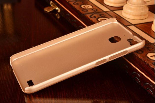 Фирменная задняя панель-крышка-накладка из тончайшего и прочного пластика для Huawei G8 mini / Huawei Enjoy 5S золотая