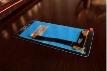 Фирменный LCD-ЖК-сенсорный дисплей-экран-стекло с тачскрином на телефон Huawei Enjoy 6S / Nova Smart 5.0/Huawei Honor 6C белый + гарантия