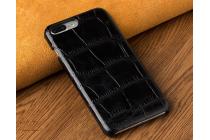 Фирменная элегантная экзотическая задняя панель-крышка с фактурной отделкой натуральной кожи крокодила черного цвета для Huawei Enjoy 6S / Nova Smart 5.0/Huawei Honor 6C . Только в нашем магазине. Количество ограничено.