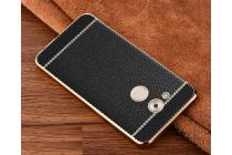 Фирменная премиальная элитная крышка-накладка на Huawei Enjoy 6S / Nova Smart 5.0/Huawei Honor 6C черная из качественного силикона с дизайном под кожу