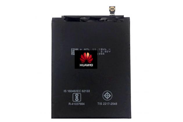 Фирменная аккумуляторная батарея 3020mAh HB405979ECW на телефон Huawei Enjoy 6S / Nova Smart 5.0/Huawei Honor 6C + инструменты для вскрытия + гарантия