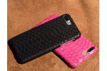 """Фирменная элегантная экзотическая задняя панель-крышка с фактурной отделкой натуральной змеиной кожи тематика """"Черная Мамба"""" для Huawei Enjoy 6S / Nova Smart 5.0/Huawei Honor 6C . Только в нашем магазине. Количество ограничено."""