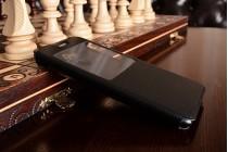 Фирменный оригинальный чехол-книжка для Huawei Enjoy 6S / Nova Smart 5.0/Huawei Honor 6C черный с окошком для входящих вызовов водоотталкивающий