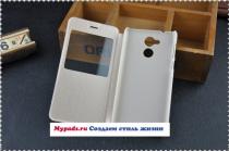 Фирменный оригинальный чехол-книжка для Huawei Enjoy 6S / Nova Smart 5.0/Huawei Honor 6C золотой с окошком для входящих вызовов водоотталкивающий