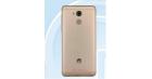 Чехлы для Huawei Enjoy 6