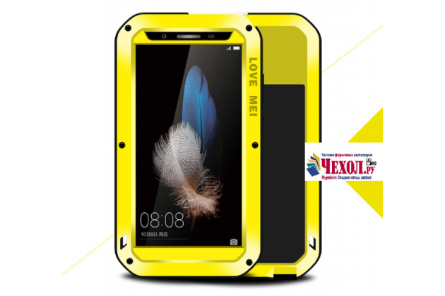"""Неубиваемый водостойкий противоударный водонепроницаемый грязестойкий влагозащитный ударопрочный фирменный чехол-бампер для Huawei G8 mini / Huawei Enjoy 5S"""" цельно-металлический со стеклом Gorilla Glass желтый"""