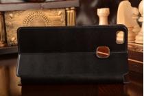 """Фирменный чехол-книжка водоотталкивающий с мульти-подставкой на жёсткой металлической основе для Huawei P9 Lite / G9 / Dual Sim LTE (VNS-L21 / VNS-TL00/DL00) 5.2"""" черный"""
