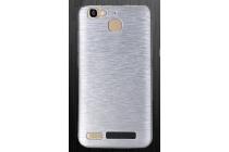 Фирменная задняя полимерная панель-крышка-накладка из ультра-тонкого силикона для Huawei GR3 Dual Sim LTE (TAG-L21) 5.0 серебристая