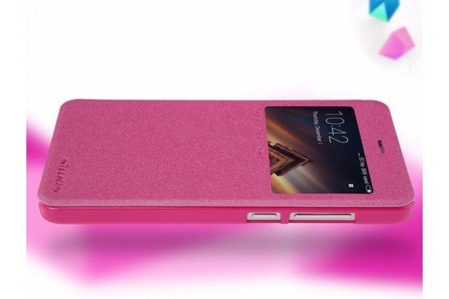 Фирменный оригинальный чехол-книжка для Xiaomi Redmi 4A 2Gb 16Gb 5.0 розовый с окошком для входящих вызовов водоотталкивающий