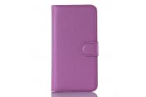 """Фирменный чехол-книжка из качественной импортной кожи с подставкой застёжкой и визитницей для Huawei GR3 Dual Sim LTE (TAG-L21) 5.0"""" фиолетовый"""