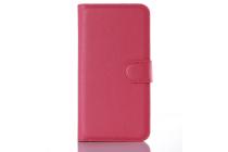 """Фирменный чехол-книжка из качественной импортной кожи с подставкой застёжкой и визитницей для Huawei GR3 Dual Sim LTE (TAG-L21) 5.0"""" розовый"""